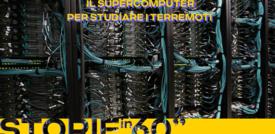 Il supercomputer per studiare i terremoti
