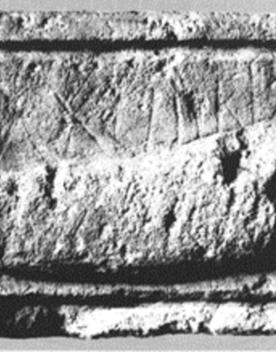 Le scritte oscene sui muri provano l'unità dell'impero romano