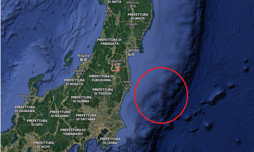 giappone terremoto costa sud orientale