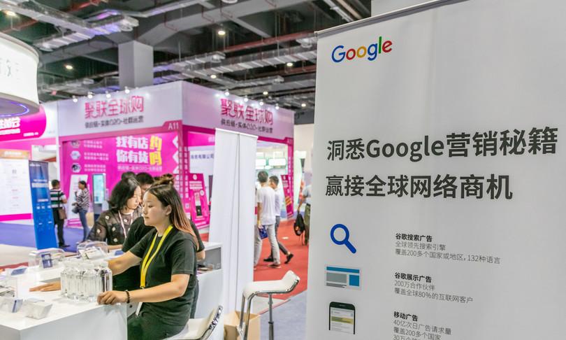 Cina verso nuove strette colossi tech