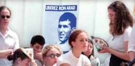 La guerra segreta tra Israele e Iranfatta di spionaggio e colpi proibiti