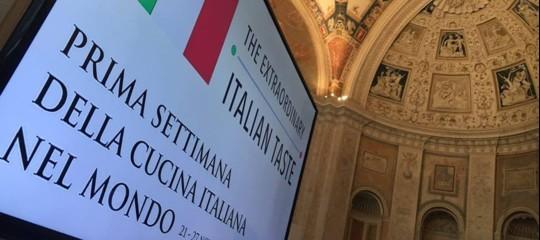 Sudan: The 2nd Week of the Italian Cuisine