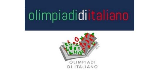Tunisia: deadline for enrolling for the Italian language Olympics