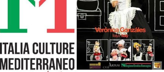 "Turkey: Marionettes and Jazz, ""Italy, Cultures, Mediterranean"""