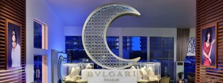 Bulgari Majlis Dubai
